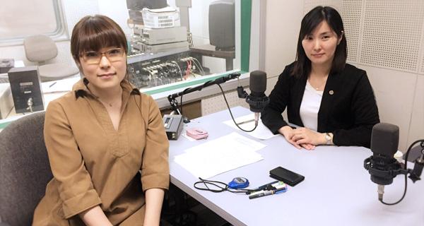 ナウンサーの宮地麻理子さんと中込律子弁護士