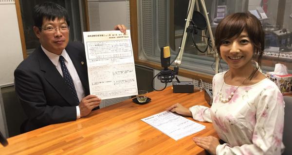 アナウンサーの佐藤彩さんと北海道弁護士会連合会の理事長 太田賢二弁護士