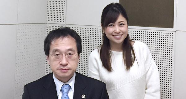 アナウンサーの室谷香菜子さんと札幌弁護士会会長 大川哲也先生